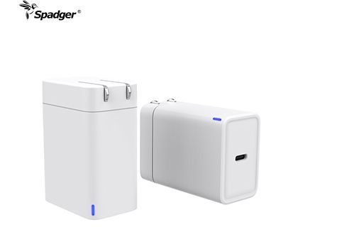 PD65W GaN Fast Charger 2C 1A Ports